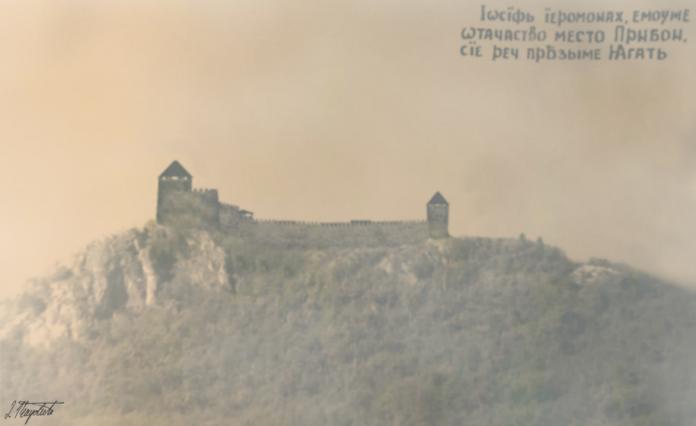 Jagat - Srednjovekovna tvrđava nadomak Priboja
